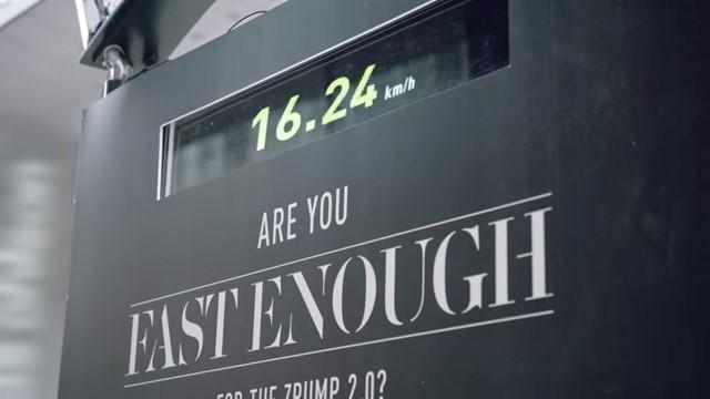 時速17km以上でReebokがもらえるキャンペーン