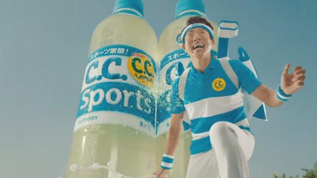 スポーツ中でも飲みやすい微炭酸「CCスポーツ」のイメージキャラに起用されたのはあの熱血漢
