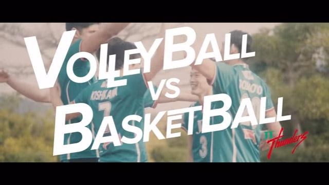 異種対決「JTサンダース(バレー) vs バスケ」の認知広告の演出が行き過ぎ!?