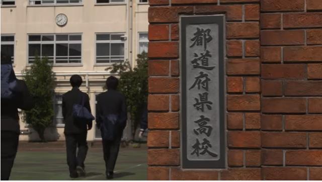 茨城県「PR動画」がお笑い芸人を多数起用!果たしてその効果は!?