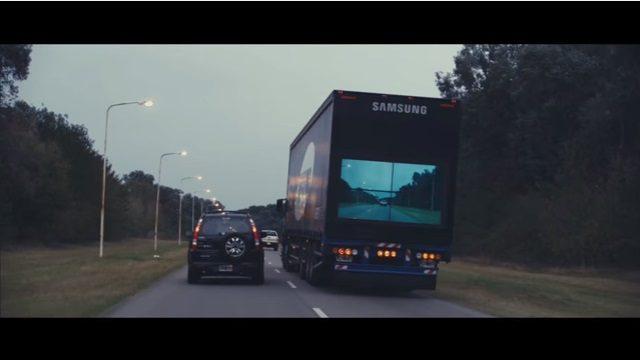 SAMSUNGの追い越し事故防止システム