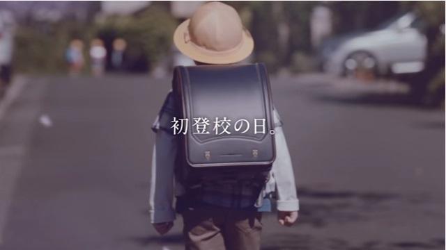 ユニーランドセルのブランディング動画で藤田麻衣子さんの歌声に思わずしんみり